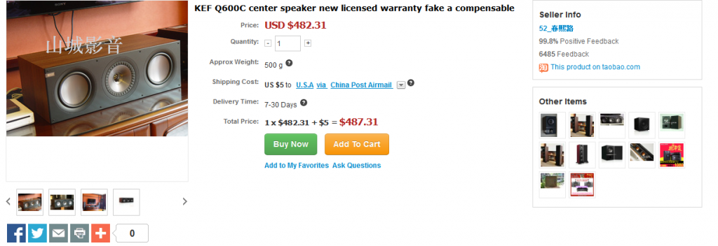KEF Q600C center speaker new licensed warranty fake a compensable - HeroGate.com - A Professional Taobao Agent & More.